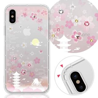 【YOURS】APPLE iPhone Xs / iPhone X 奧地利彩鑽防摔手機殼-櫻絮(iPXs/iPX)