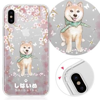 【YOURS】APPLE iPhone Xs / iPhone X 奧地利彩鑽防摔手機殼-柴犬(iPXs/iPX)