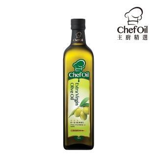 【主廚精選ChefOil】第一道冷壓橄欖油(750ml)  泰山