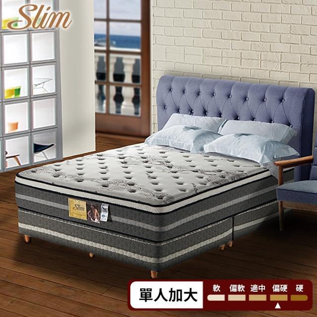 【SLIM 紓壓型】三線加高彈簧床墊-單人3.5尺(Coolfoam記憶膠-涼感紗-針織布)