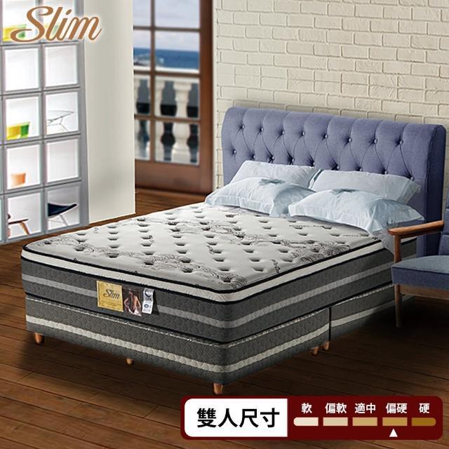 【SLIM 紓壓型】三線加高彈簧床墊-雙人5尺(Coolfoam記憶膠-涼感紗-針織布)