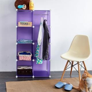 【ikloo】魔術空間8格衣櫥組合櫃_附門4片  ikloo 宜酷屋