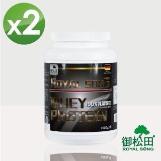 【御松田】乳清蛋白粉(1000gX2罐)   御松田