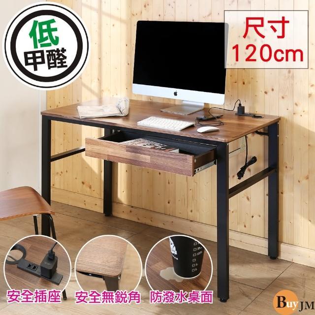 【BuyJM】工業風低甲醛防潑水附插座120公分單抽屜工作桌