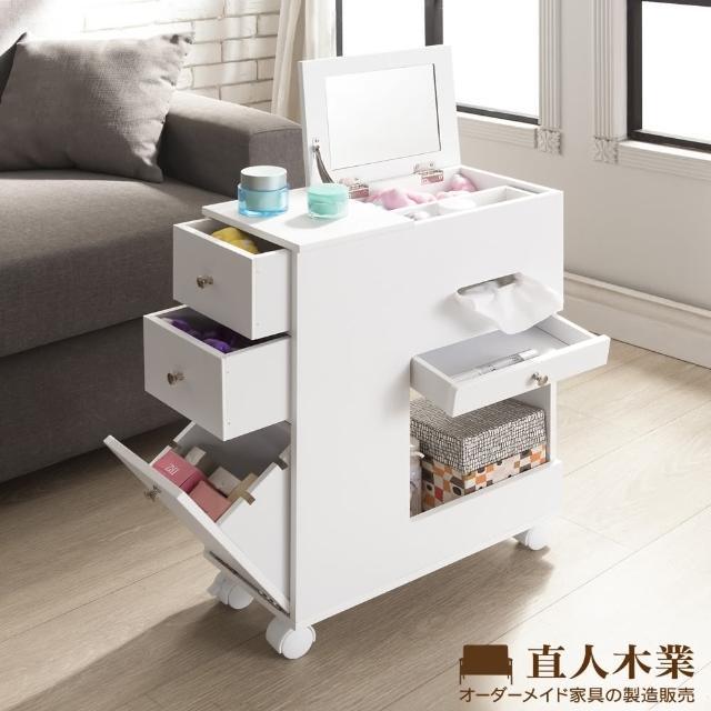 【日本直人木業】FRANSO 移動收納化妝台-化妝車--不需組裝