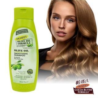 【PALMER'S 帕瑪氏】天然橄欖菁華髮根強健洗髮乳200ml(頭皮養護/毛鱗片專用)  PALMER'S 帕瑪氏