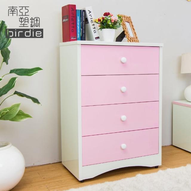 【Birdie南亞塑鋼】貝妮2.2尺粉色塑鋼四斗櫃