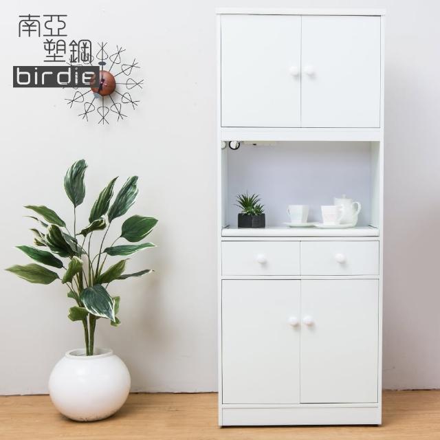 【Birdie南亞塑鋼】2.4尺四門二抽塑鋼電器櫃-收納餐櫃(白色)