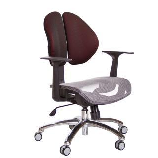 【GXG】雙背電腦椅 TW-2997LU(鋁合金腳)   吉加吉