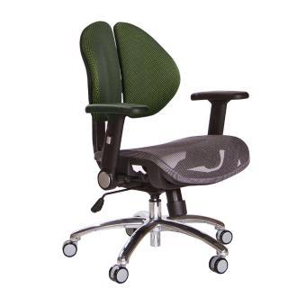 【GXG】雙背電腦椅 TW-2997LU1(摺疊扶手)   吉加吉