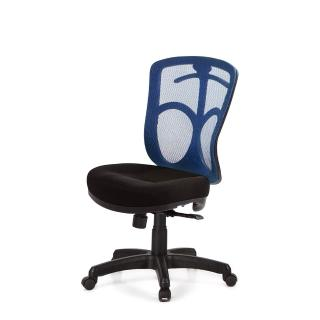 【GXG】短背電腦椅 TW-096ENH(無扶手)   吉加吉