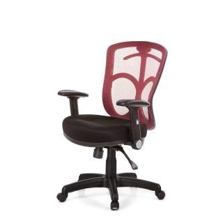 【GXG】短背電腦椅 TW-096E1(摺疊扶手)  吉加吉