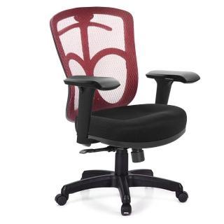 【GXG】短背電腦椅 TW-096E3(摺疊/滑面扶手)  吉加吉
