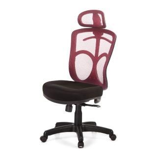 【GXG】高背電腦椅 TW-096ENHA(無扶手)   吉加吉