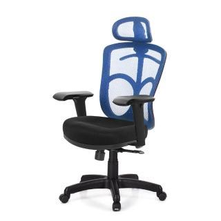 【GXG】高背電腦椅 TW-096EA3(摺疊/滑面扶手)  吉加吉