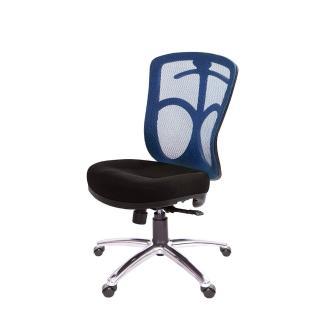 【GXG】短背電腦椅 TW-096LUNH(無扶手/鋁腳)  吉加吉