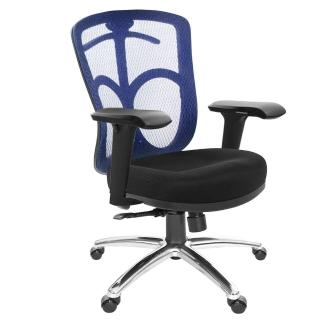 【GXG】短背電腦椅 TW-096LU3(摺疊/滑面扶手)   吉加吉