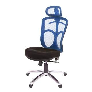 【GXG】高背電腦椅 TW-096LUNHA(無扶手)   吉加吉