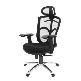 【GXG】高背電腦椅 TW-096LUA3(摺疊/滑面扶手)  吉加吉