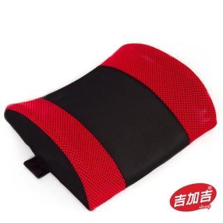 【GXG】護脊健康 大腰枕 PW-030(五色)   吉加吉