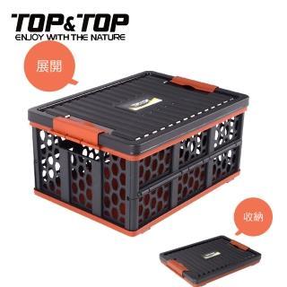 【韓國TOP&TOP】多用途折疊置物箱 露營 登山 野餐   韓國TOP&TOP