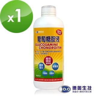 【德奧生技】沈文程推薦高濃度葡萄糖胺液PLUS x1瓶(960毫升/瓶)  德奧生技