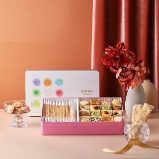 【金格食品】香頌餅乾杏仁派禮盒(伴手禮/鐵盒餅乾)   金格食品