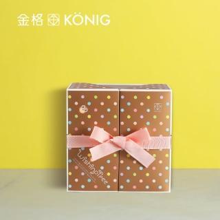【金格食品】芽芽寶貝許願年輪C雙層禮盒(伴手禮/彌月禮)   金格食品