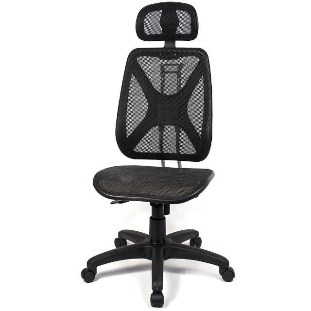 【aaronation愛倫國度】機能性椅背 - 辦公-電腦網椅(DW-105H無手有枕)