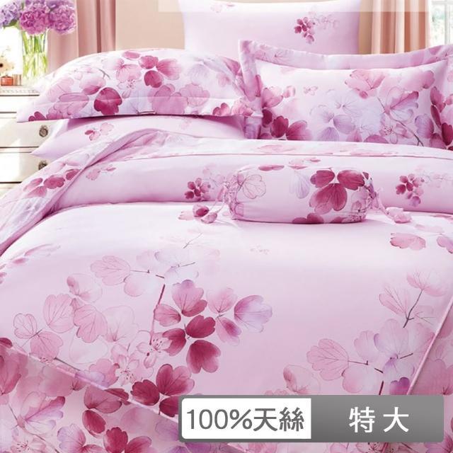 【貝兒居家寢飾生活館】100%萊賽爾天絲兩用被床包組(特大雙人-卉影-粉)