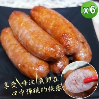 【老爸ㄟ廚房】Q彈多汁飛魚卵香腸(250g/包 共6包)  老爸ㄟ廚房