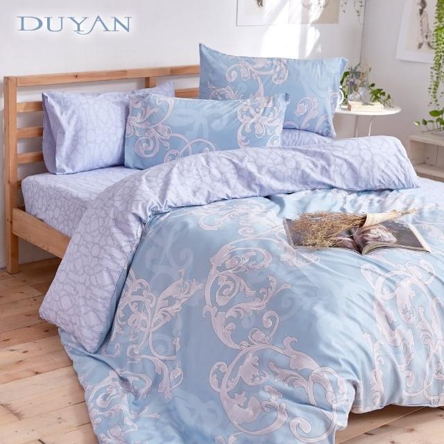 【DUYAN 竹漾】台灣製雲絲絨雙人加大床包三件組-藍海寶藏