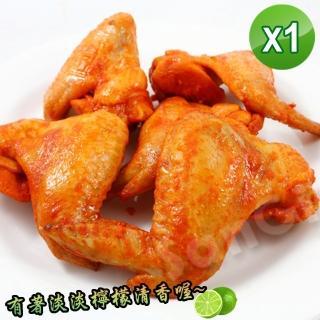 【老爸ㄟ廚房】大規格黃金熟烤檸檬香雞翅(25支/包)   老爸ㄟ廚房