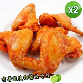 【老爸ㄟ廚房】大規格黃金熟烤檸檬香雞翅(25支/包 共2包)  老爸ㄟ廚房