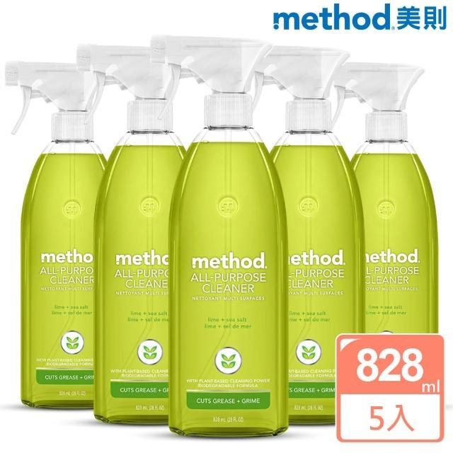 【Method 美則】全效多功能清潔劑-萊姆海鹽 828mlx5入