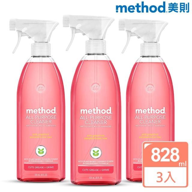 【Method 美則】全效多功能清潔劑-粉紅葡萄柚 828mlx3入
