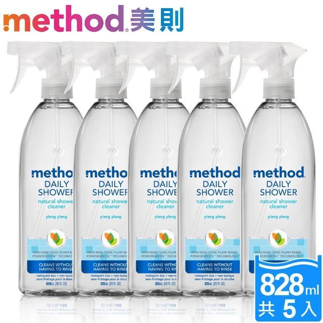 【Method 美則】浴室每日清潔劑-依蘭依蘭 828mlx5入
