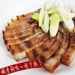 【老爸ㄟ廚房】古法醃漬客家鹹豬肉(300g/條 共5條)  老爸ㄟ廚房