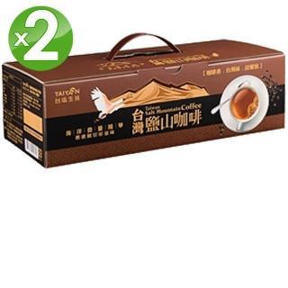 【台鹽】台灣鹽山三合一咖啡禮盒2入組(54包/入;約17g/包)  台鹽