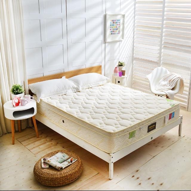 【FAYA法雅】飯店級乳膠高澎度COOL涼感-硬式獨立筒床(雙人加大6尺-涼感抗菌護腰床-)