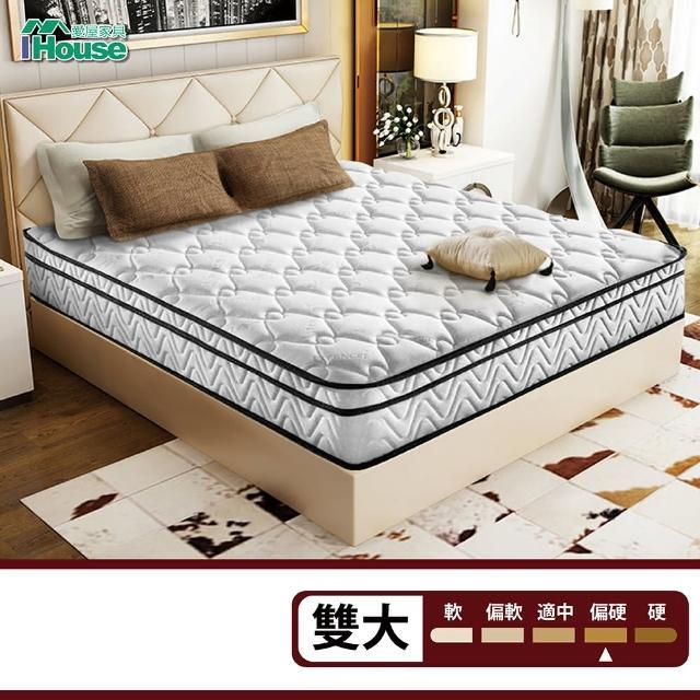 【IHouse】道森 三線硬式護邊獨立筒床墊(雙大6x6.2尺)
