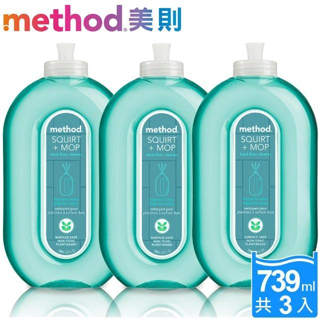 【Method 美則】各式地板保養清潔劑(739ml)x3入