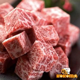【極鮮配】美國安格斯一口骰子牛肉(200G±10%/包-4包入)  極鮮配