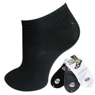 【本之豐】抗菌消臭200細針素色男性休閒襪/短襪/學生襪-12雙(加大尺碼可穿 MIT 黑色、鐵灰色、白色)  本之豐
