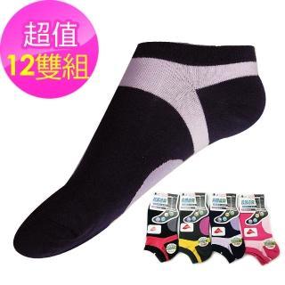 【本之豐】抗菌消臭200細針提花船襪/隱形襪-12雙(MIT 黑色、灰色、深紫色、桃紅色)   本之豐