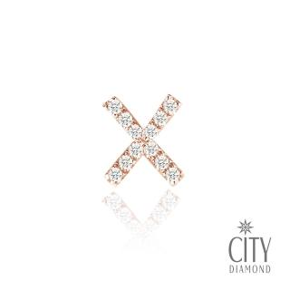 【City Diamond 引雅】X字母 14K玫瑰金鑽石耳環 單邊  City Diamond 引雅