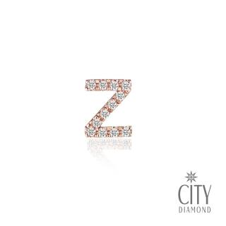 【City Diamond 引雅】Z字母 14K玫瑰金鑽石耳環 單邊   City Diamond 引雅