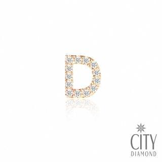 【City Diamond 引雅】D字母 14K玫瑰金鑽石耳環 單邊   City Diamond 引雅