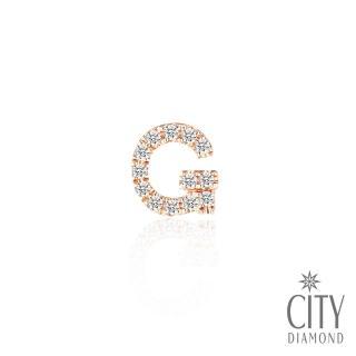 【City Diamond 引雅】G字母 14K玫瑰金鑽石耳環 單邊   City Diamond 引雅