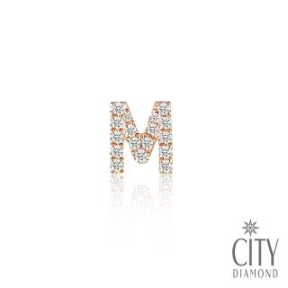 【City Diamond 引雅】M字母 14K玫瑰金鑽石耳環 單邊   City Diamond 引雅